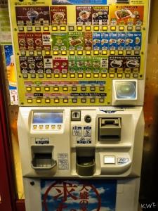 Tokyo_[Aug2015]_0046